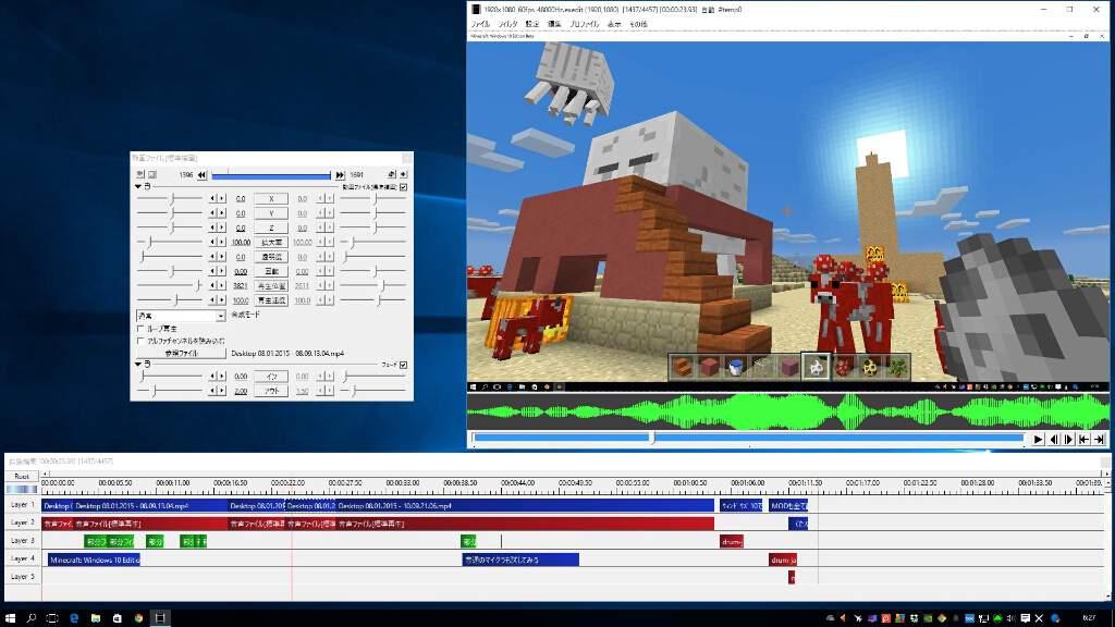 windows10-minecraft-aviutl-2