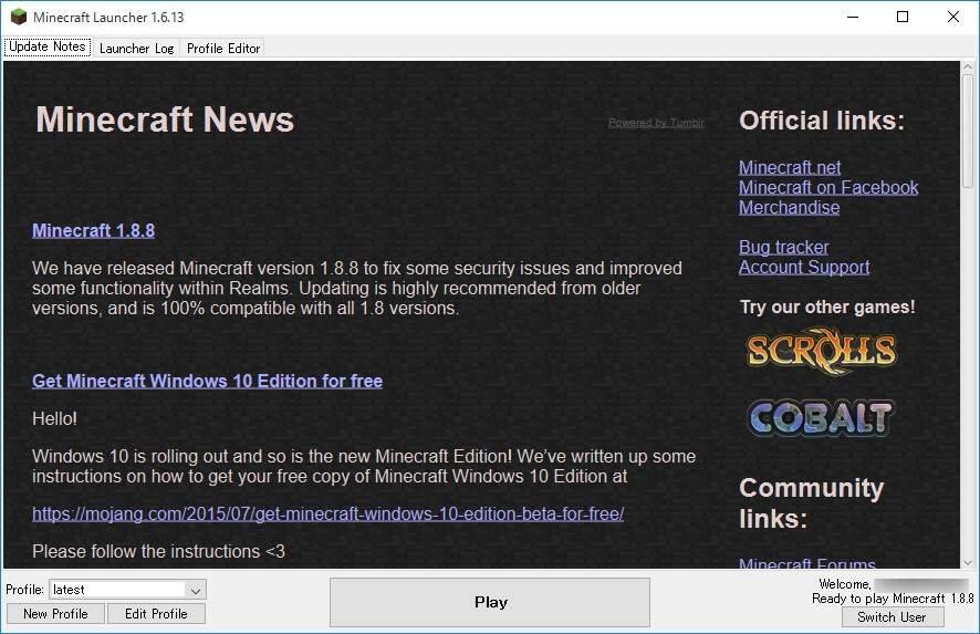 windows10-minecraft-aviutl-3