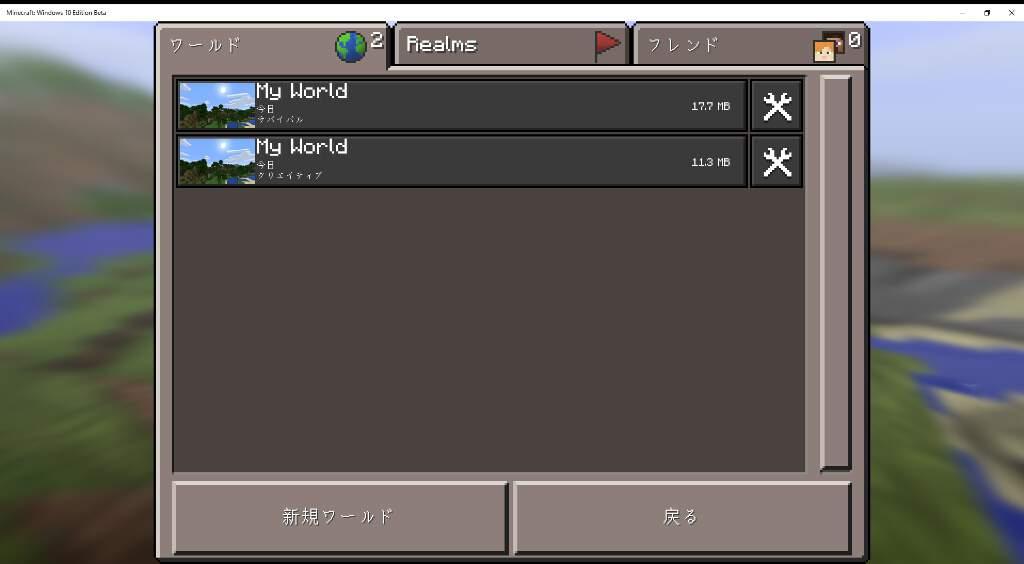 windows10-minecraft-aviutl-7