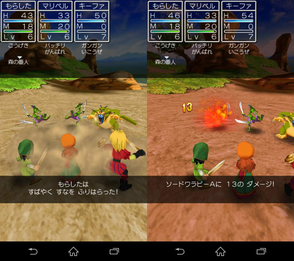 dq7-vii-iphone-android-ipad-ios-review-1