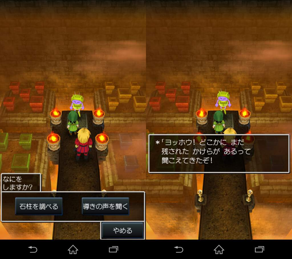 dq7-vii-iphone-android-ipad-ios-review-10