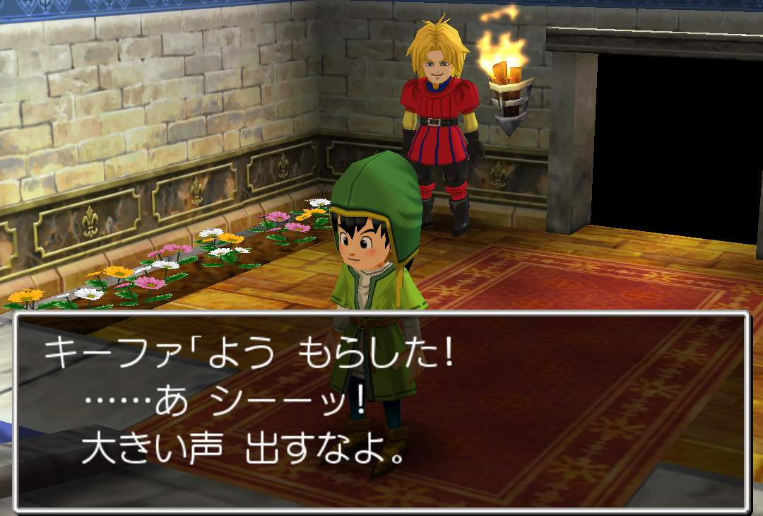 dq7-vii-iphone-android-ipad-ios-review-12