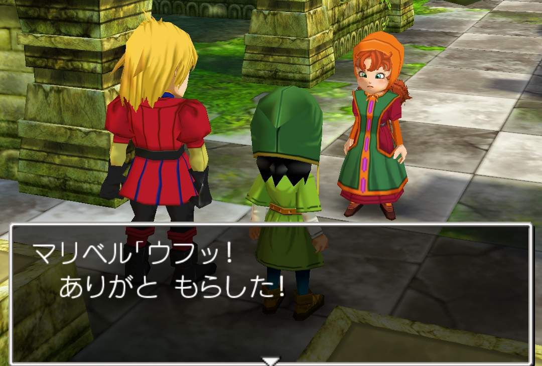 dq7-vii-iphone-android-ipad-ios-review-13