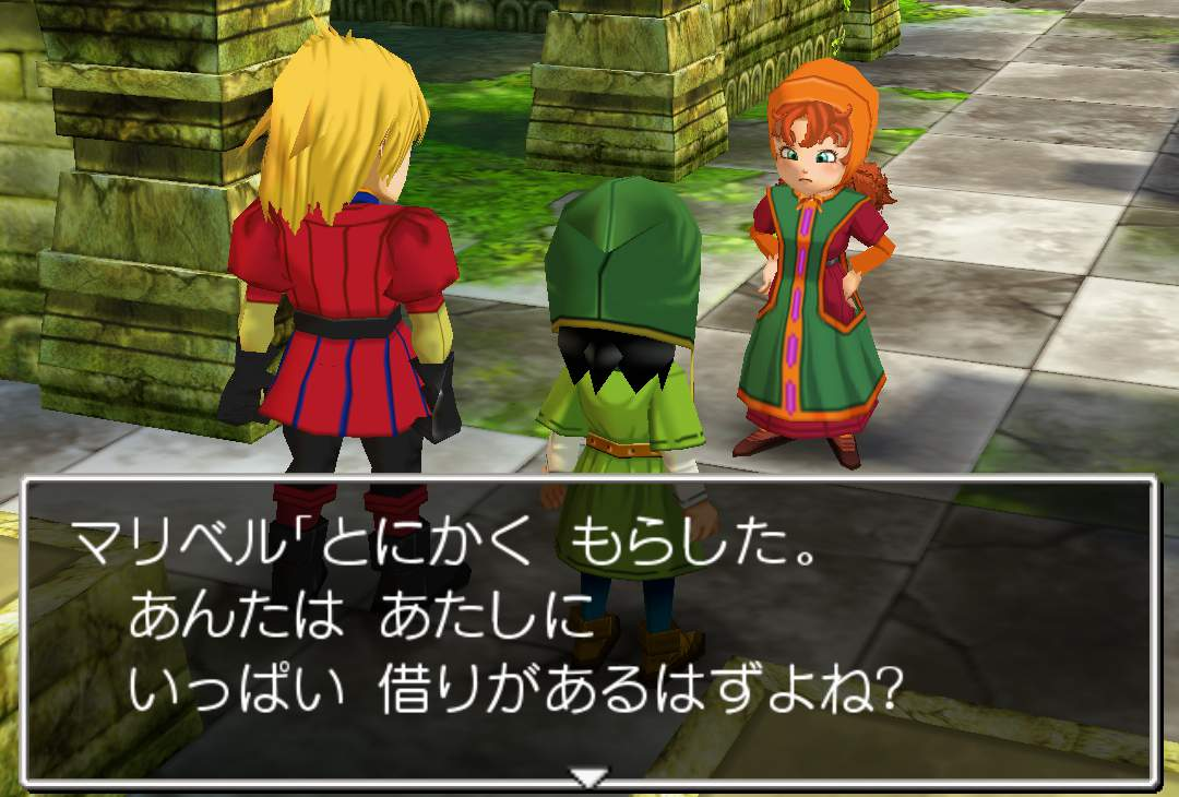 dq7-vii-iphone-android-ipad-ios-review-14