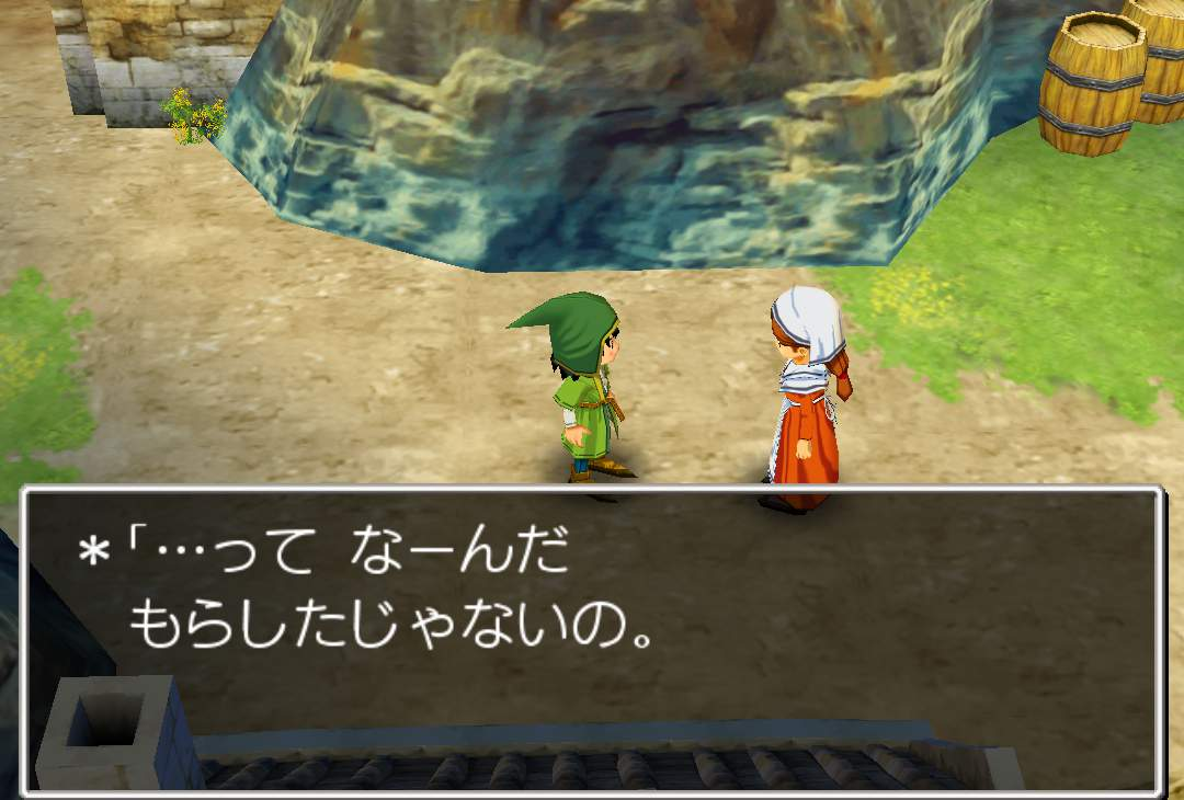 dq7-vii-iphone-android-ipad-ios-review-18