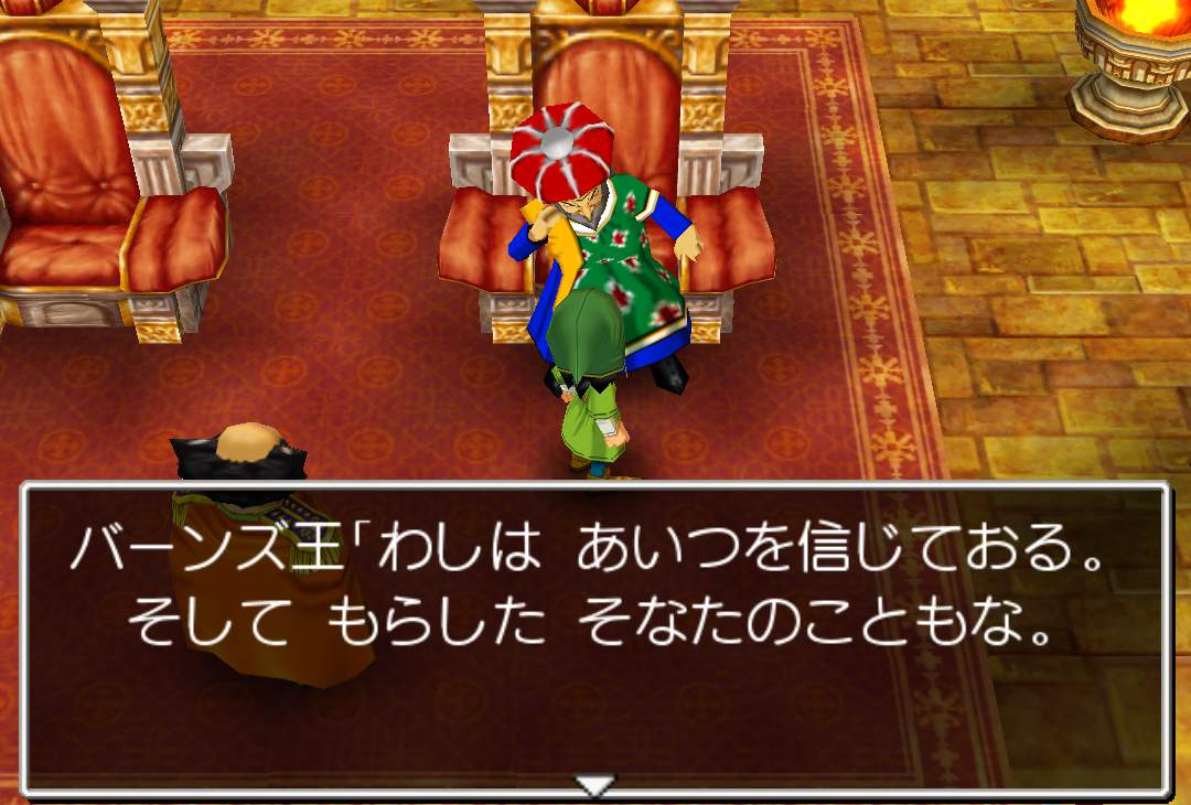 dq7-vii-iphone-android-ipad-ios-review-20