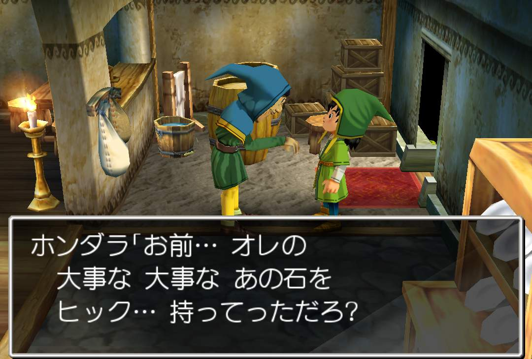dq7-vii-iphone-android-ipad-ios-review-22
