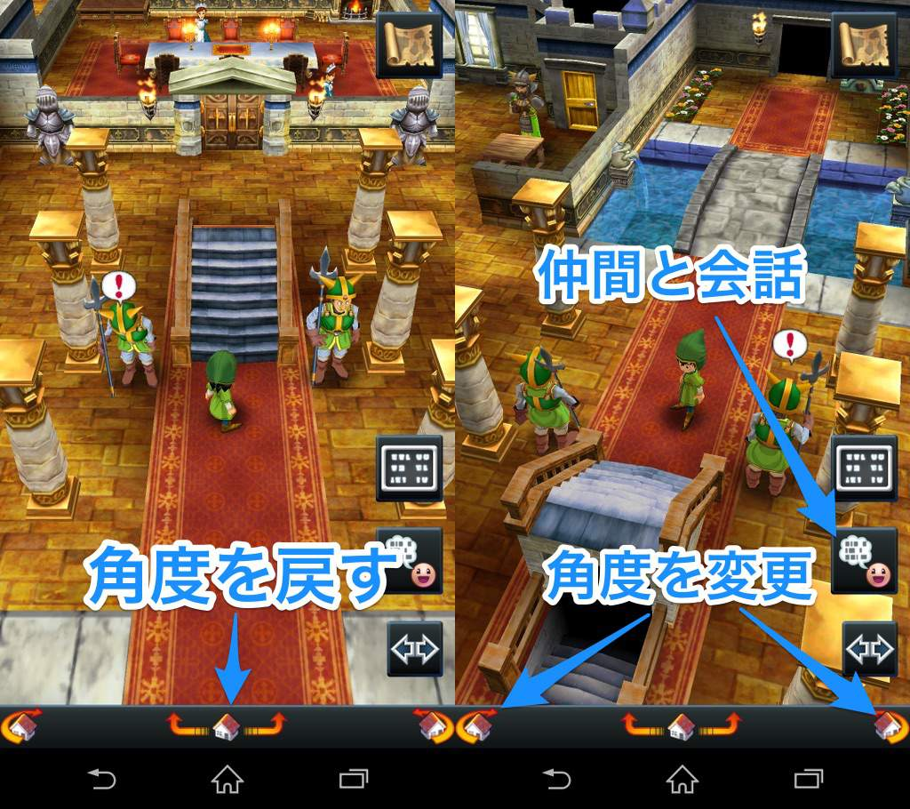 dq7-vii-iphone-android-ipad-ios-review-25