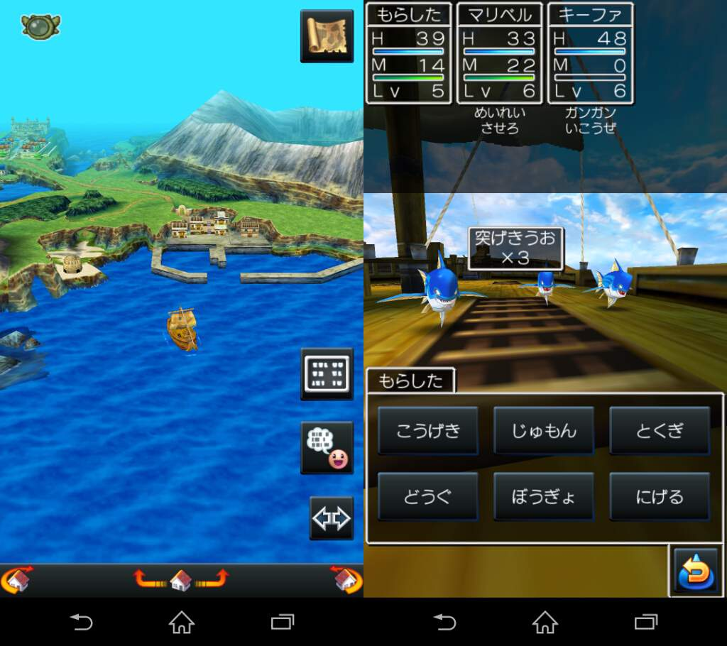 dq7-vii-iphone-android-ipad-ios-review-4