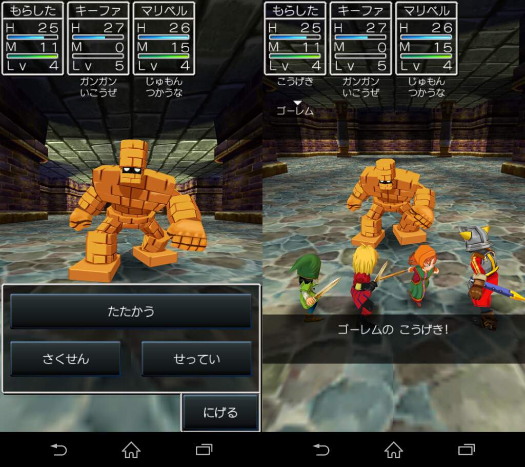 dq7-vii-iphone-android-ipad-ios-review-6