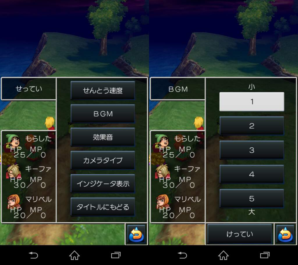 dq7-vii-iphone-android-ipad-ios-review-8