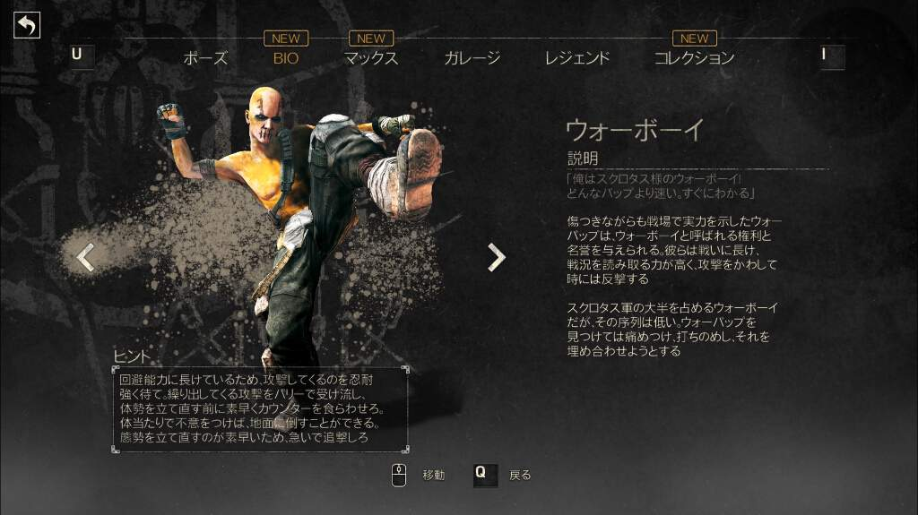 madmax-game-review-kansou-12