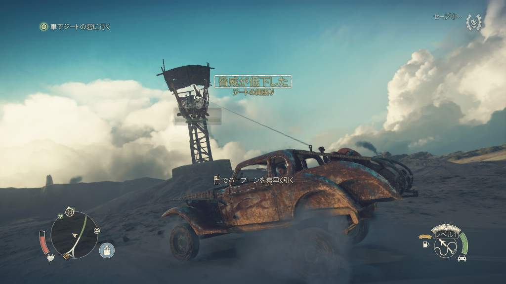 madmax-game-review-kansou-14