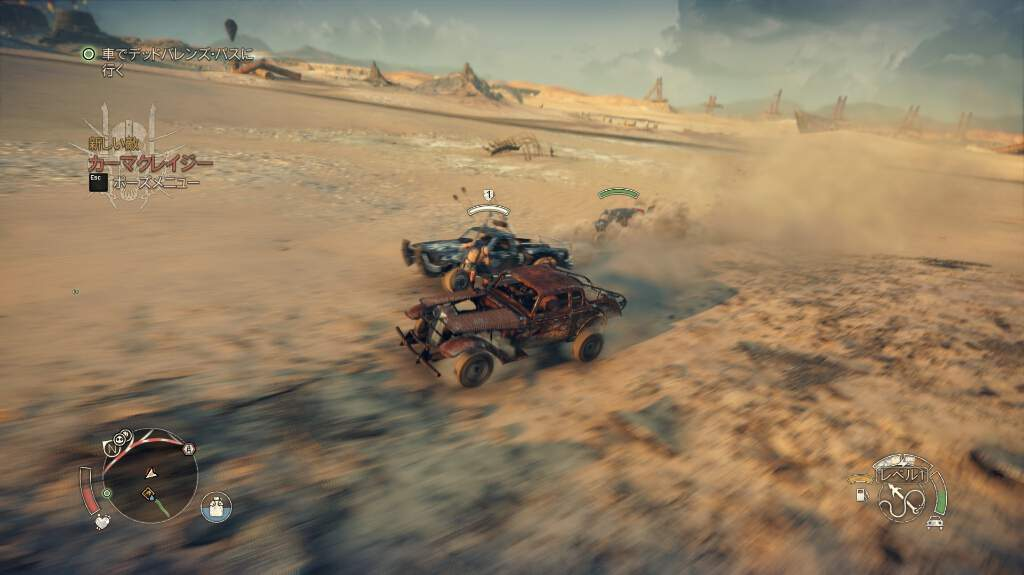 madmax-game-review-kansou-19