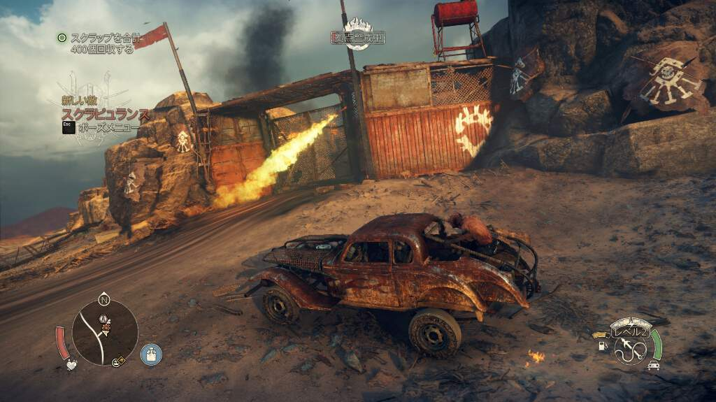 madmax-game-review-kansou-21
