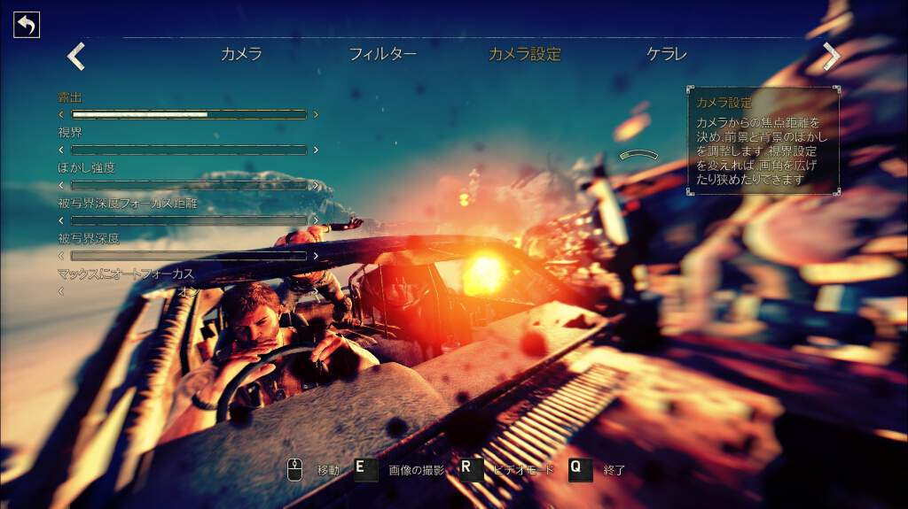 madmax-game-review-kansou-24
