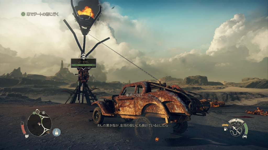 madmax-game-review-kansou-25