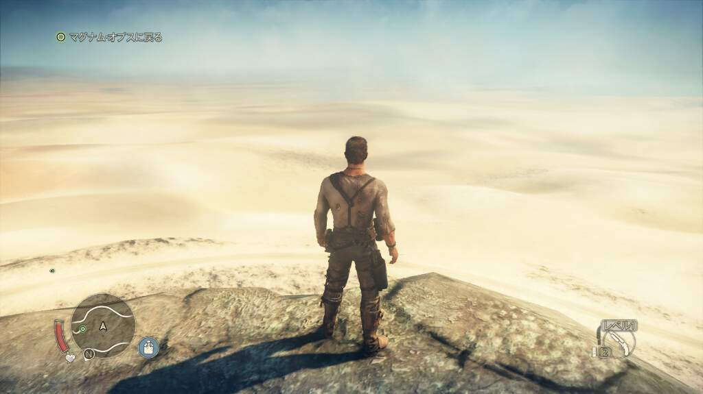 madmax-game-review-kansou-8