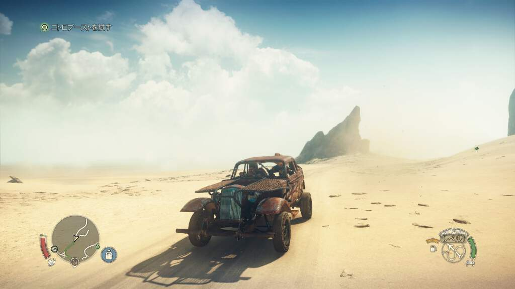 madmax-game-review-kansou-9