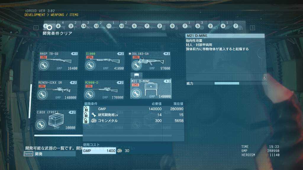 mgs5-tpp-metal-gear-solid-v-the-phantom-pain-review-kansou-22