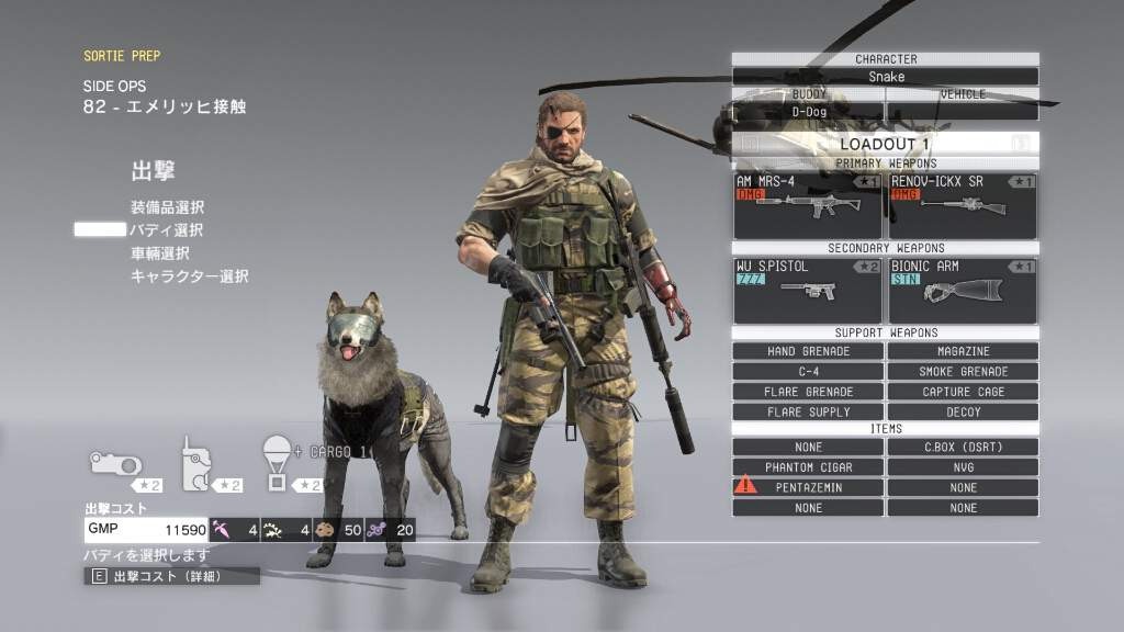 mgs5-tpp-metal-gear-solid-v-the-phantom-pain-review-kansou-23