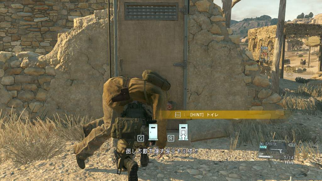 mgs5-tpp-metal-gear-solid-v-the-phantom-pain-review-kansou-26