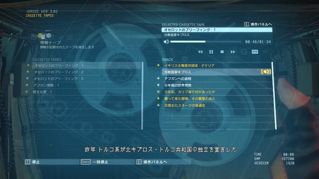 mgs5-tpp-metal-gear-solid-v-the-phantom-pain-review-kansou-28