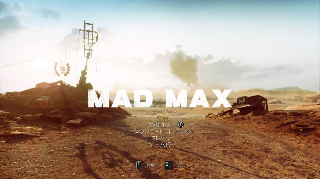 pc-madmax-steam-omakuni-1