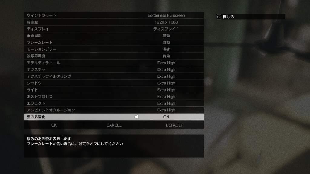 pc-mgs5-mgsv-tpp-metal-gear-solid-v-the-phantom-pain-steam-japanese-2