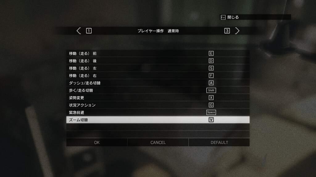 pc-mgs5-mgsv-tpp-metal-gear-solid-v-the-phantom-pain-steam-japanese-3