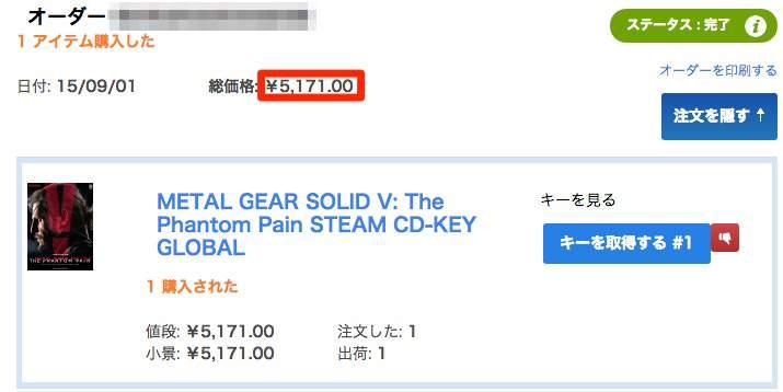 pc-mgs5-mgsv-tpp-metal-gear-solid-v-the-phantom-pain-steam-japanese-7