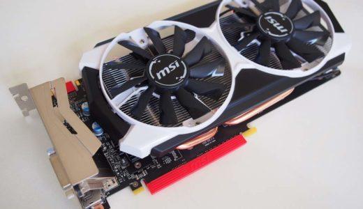 PC版Fallout4ビデオカード/グラボ/GPU購入ガイド。MOD導入&最高設定で快適動作するGPUを真剣に考えてみる