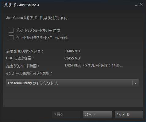 jc3-just-cause-3-vpn-2