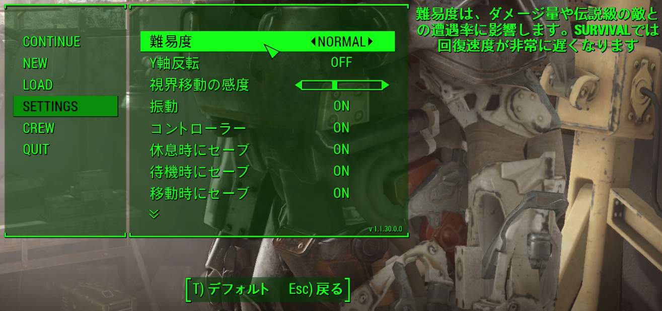 pc-steam-fallout4-japanese-2-10