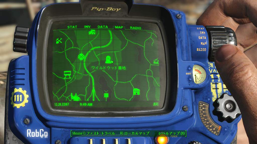 pc-steam-fallout4-japanese-2-16