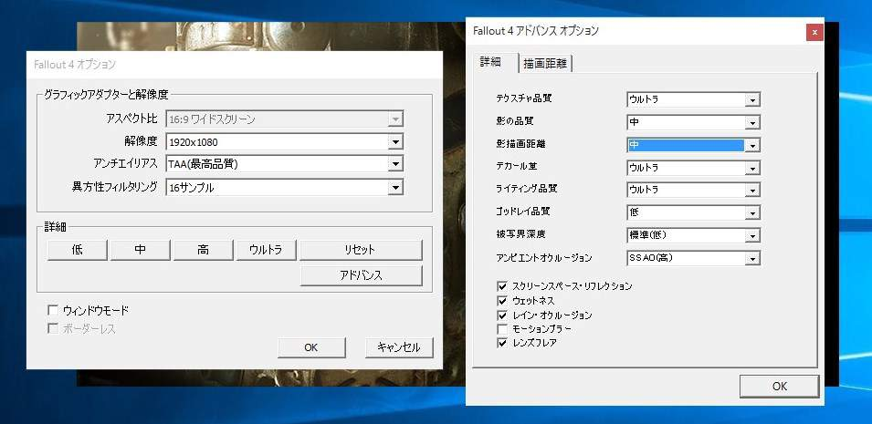 pc-steam-fallout4-japanese-2-2