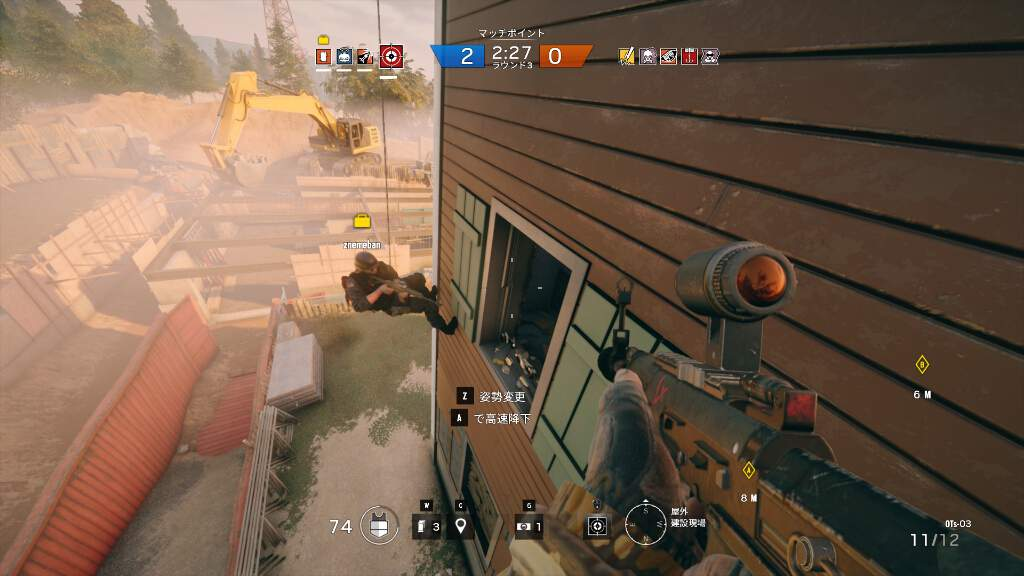 rainbow-six-siege-review-3