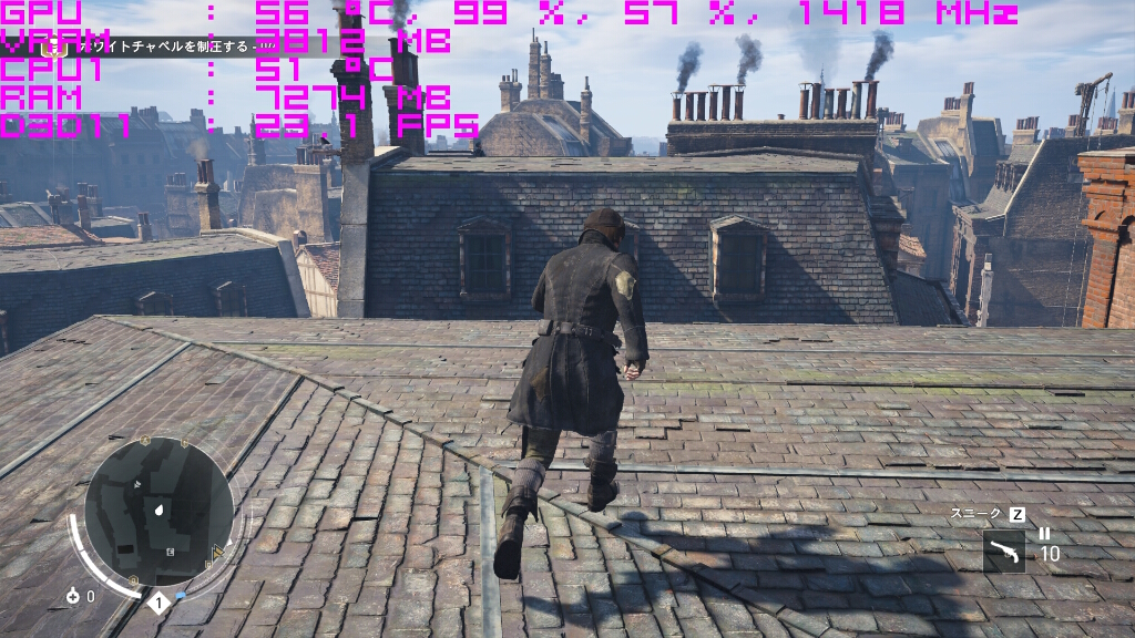 spec-assassins-creed-syndicate-2
