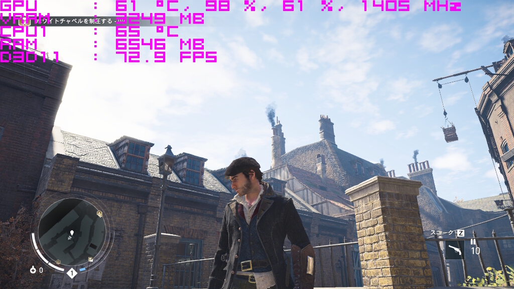 spec-assassins-creed-syndicate-4