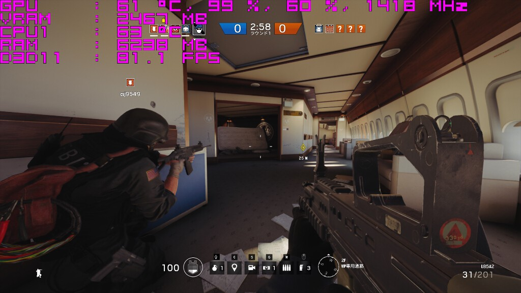 spec-rainbow-six-siege-7
