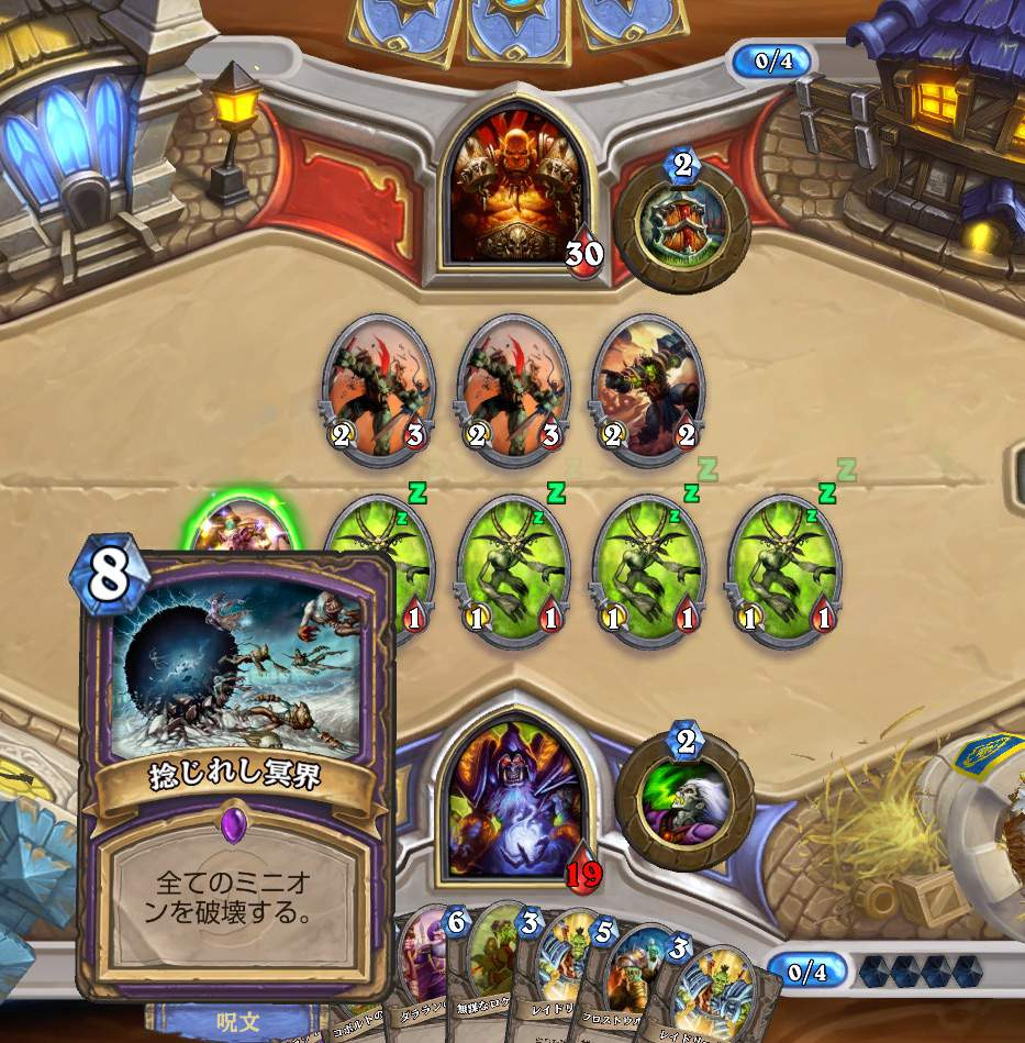 hearthstone-strong-deck-1