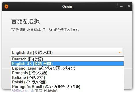 pvzgw2-global-vpn-2