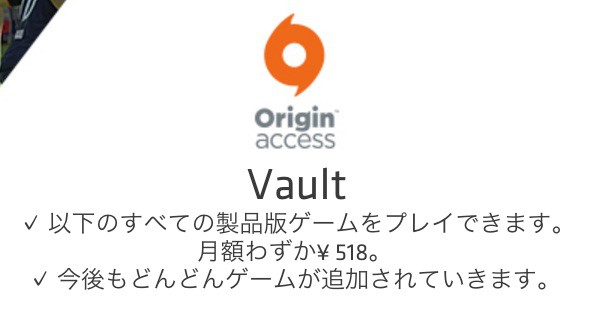 pvzgw2-kansou-9