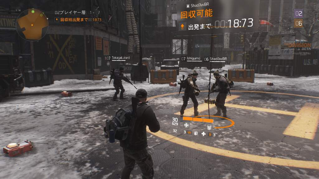 the-division-review-beta-test-1