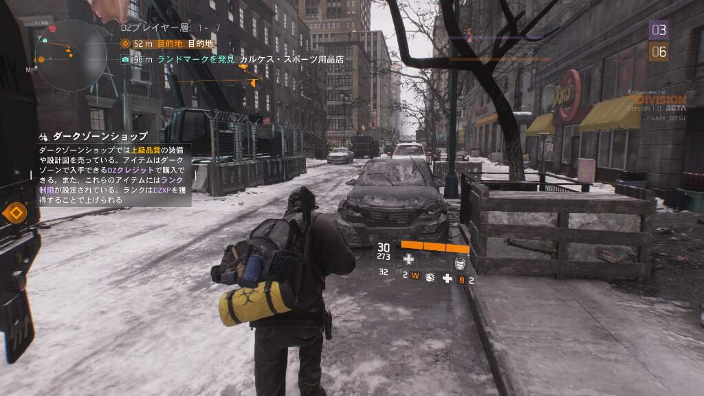 the-division-review-beta-test-3