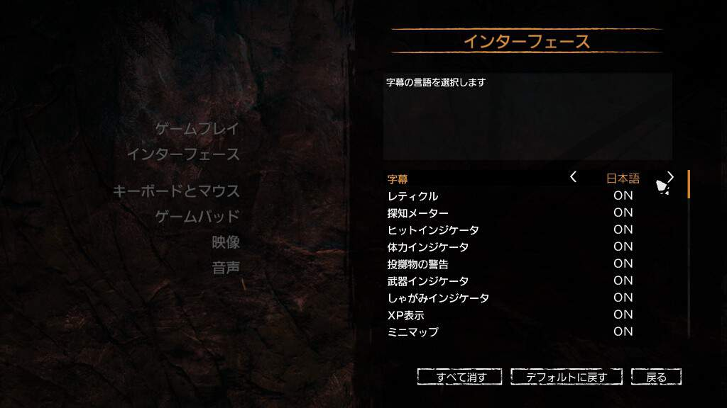 far-cry-primal-japanese-3