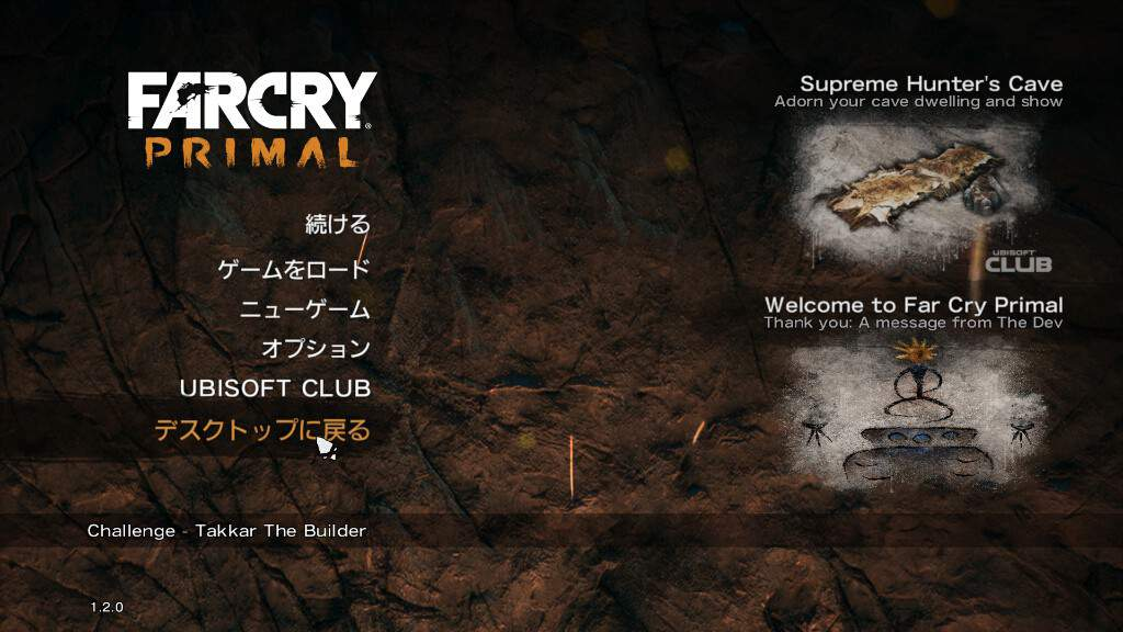 far-cry-primal-japanese-6