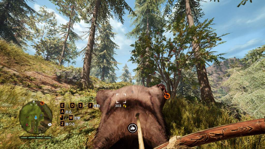 far-cry-primal-review-6