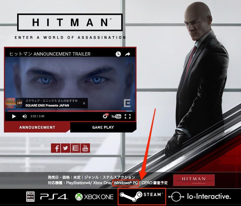 hitman-2016-global-vpn-8