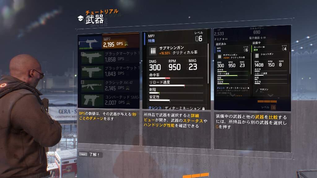 the-division-global-vpn-6